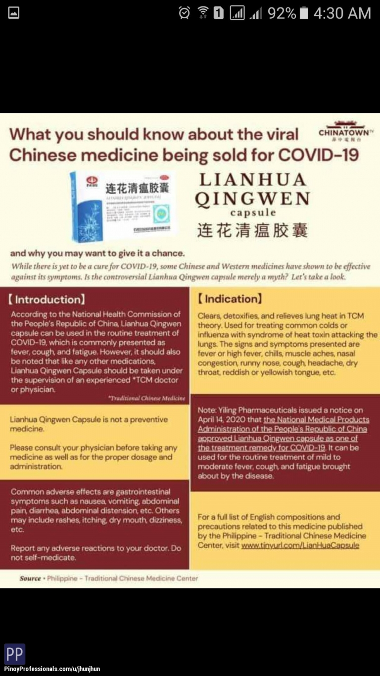 Health and Beauty - LIANHUA QINGWEN FOR SALE