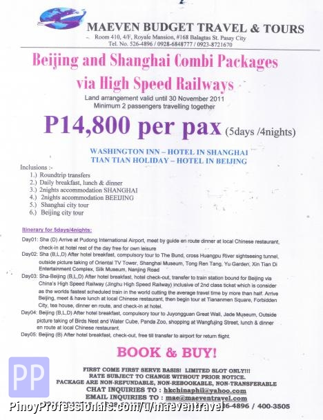 Vacation Packages - 1nite HONG KONG 1NITE SHENZHEN   W/ FREE DISNEYLAND or  W/FREE OCEAN PARK  P5,500 per pax   (october