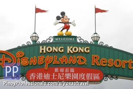 Vacation Packages - HONG KONG W/FREE DISNEYLAND TOUR =P18,880 per pax