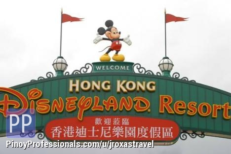 Vacation Packages - HONG KONG W/ DISNEYLAND OVERNIGHT = P10990 per pax