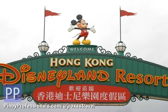 Vacation Packages - HONG KONG W/FREE DISNEYLAND & OVERNIGHT SHENZHEN TOUR