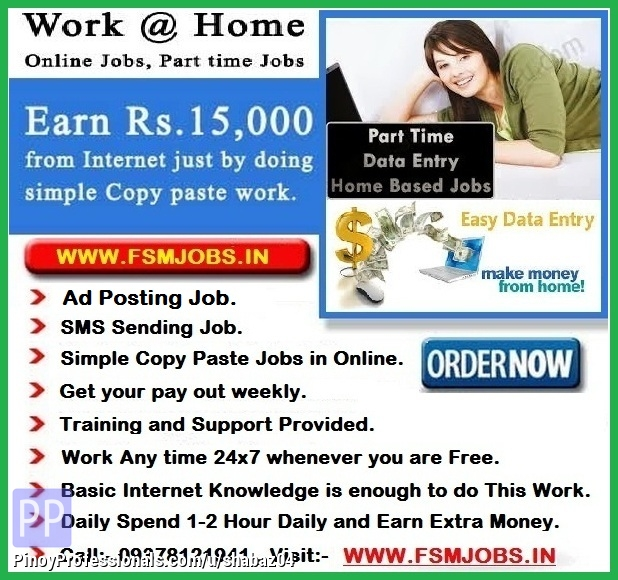 Work on the internet from home jobs