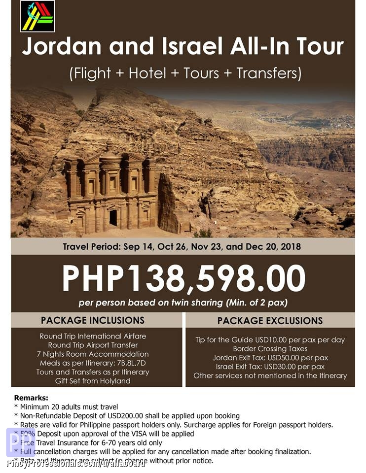 Vacation Packages - Jordan and Israel All-In Tour