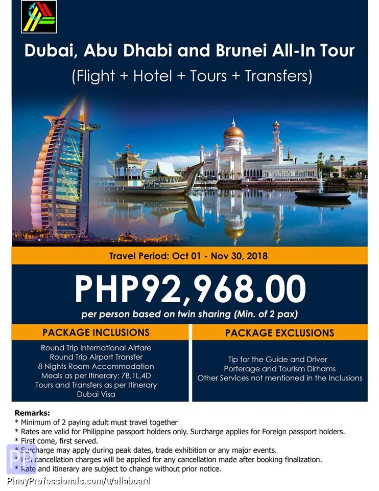 Vacation Packages - Dubai, Abu Dhabi and Brunei All-In Tour