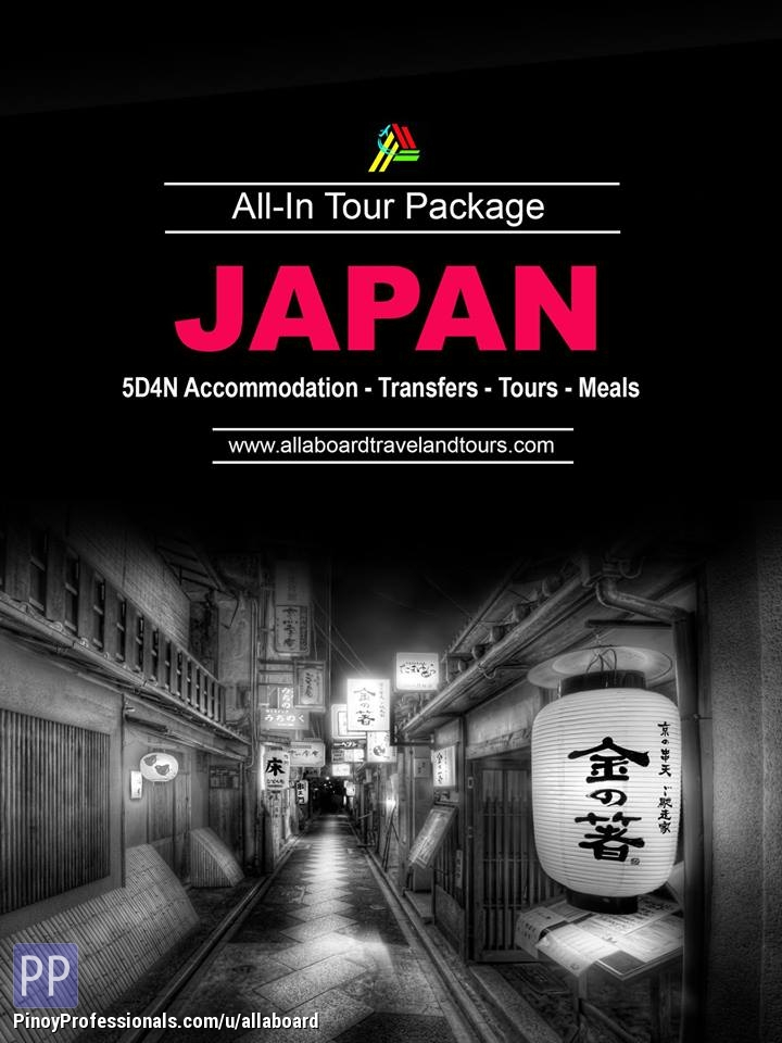 Vacation Packages - Japan All-In Tour